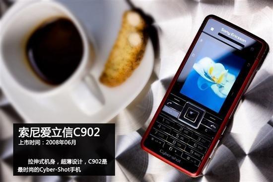 索尼爱立信C902