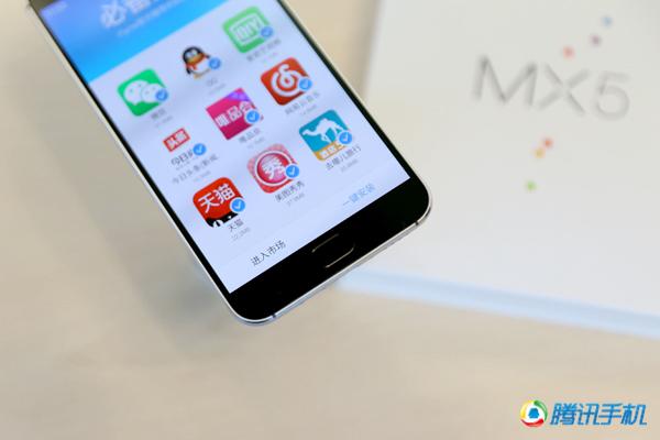 魅族MX5评测:玩法更多的金属手机