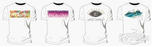 大学校园掀创新热潮 WPS T恤设计大赛