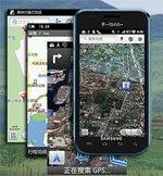 六款安卓导航软件横评