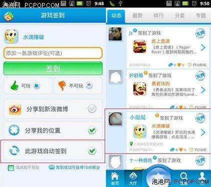 微信三公软件