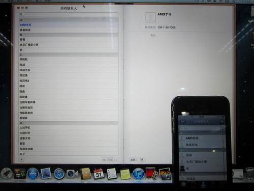 国行苹果RMBP体验 iCloud改变使用习惯