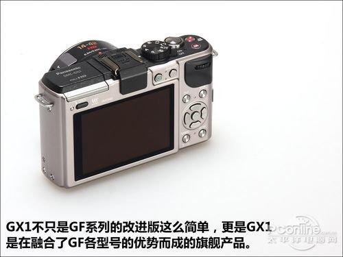 重归专业手感 松下单电相机GX1评测