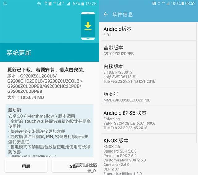 S6后来居上行货版推送6.0 Note5何时来啊?