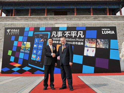 诺基亚今天在中国正式发布Lumia系列手机