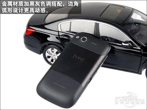 1GHz安卓强机 HTC Desire S跌至2630元