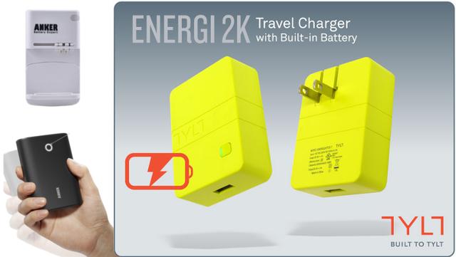 最便宜的快速充電器:內置2200毫安時電池