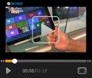 视频:宏�W510平板试玩