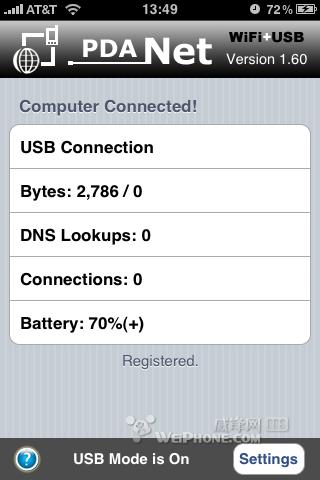 利用PdaNet将iPhone变成无线Modem方法