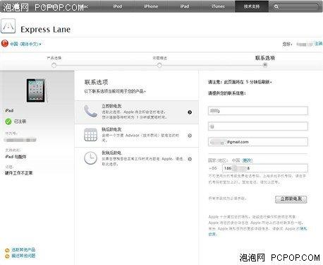 坏了怎么办苹果iphoneipad售后指南