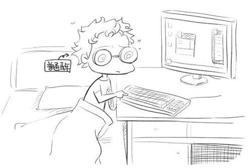 漫画小漫画:趣味和处理器的爱情故事显卡衰4阿图片