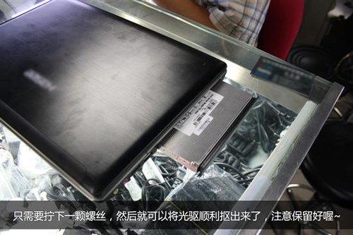 小编工作用机亲手升级 笔记本配双SSD