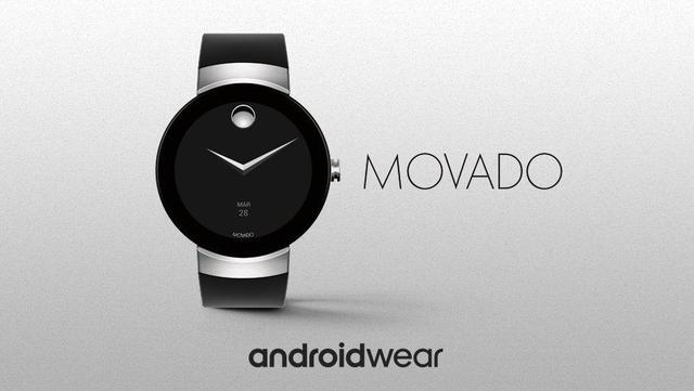 摩凡陀也推出智能手表了 这风格一看就认识
