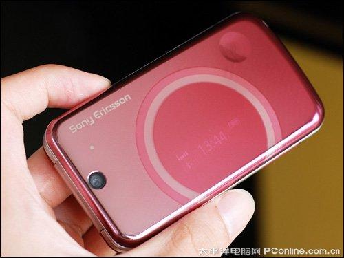 2010年新款手机 索尼爱立信T707仅售千元