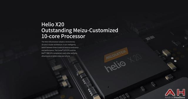 魅族MX6渲染图曝光 坚定配备联发科芯片