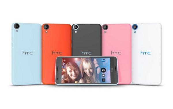 HTC D820s全民飞扬版发布 配64位MTK处理器