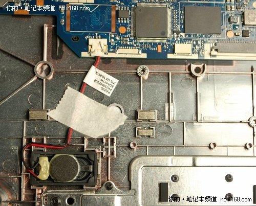 东芝智能笔记本拆卸