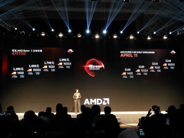【壁上观】AMD祭出主流Ryzen 5 在中国首发有门道