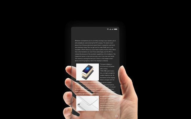 【企鹅问答】全面屏手机真想要成为趋势还缺点啥?