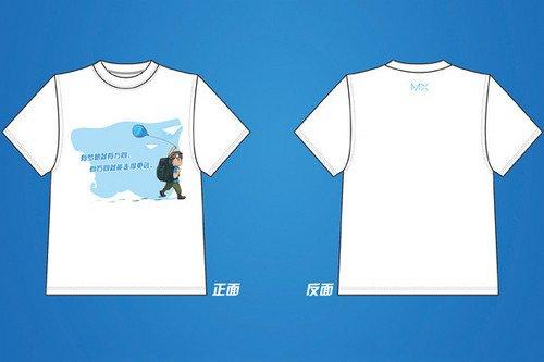 t出你的梦想 魅族梦想t恤设计大赛启动