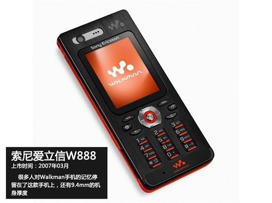 索尼爱立信W888