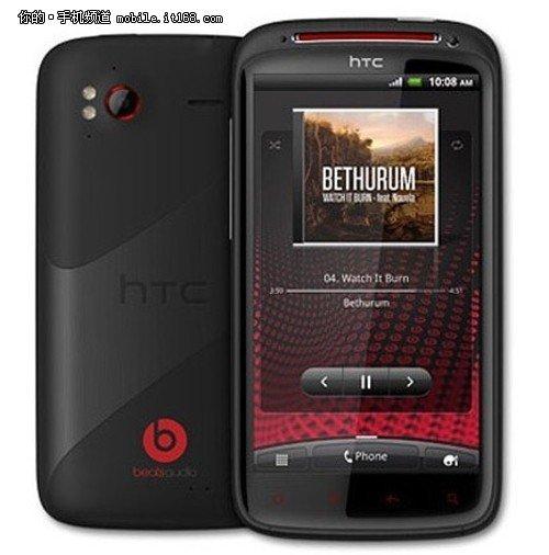 (重庆)强悍双核智能手机 htc g18售2950