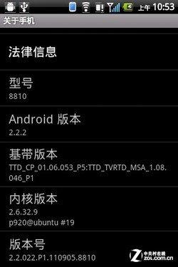 移动TD夹心巧克力 Android酷派8810评测