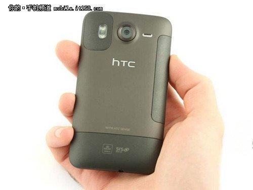 4.3寸大屏时尚机 HTC A9191售价1850元