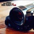 佳能HF M52