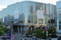 苹果开发者大会2010会场全景