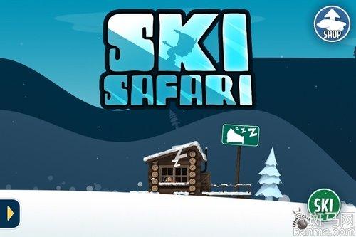 耳目一新的体育游戏iPhone滑雪大登山炫舞搭配冒险