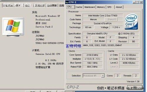英特尔移动处理器正式版和测试版的区别