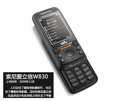 索尼爱立信W830