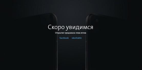 战斗民族钟爱墨水屏 新Yota双屏手机或夏天发售