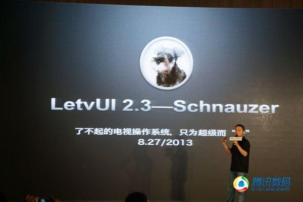乐视推LetvUI 2.3智能电视系统 下月19日更新