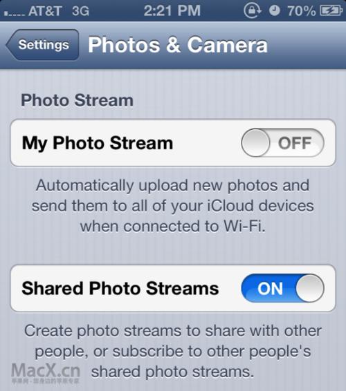 苹果发布iOS6 beta2 新功能抢先预览