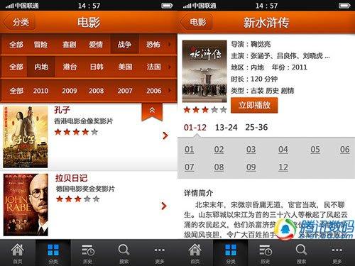 十一宅人专属 iPhone手机精品软件推荐
