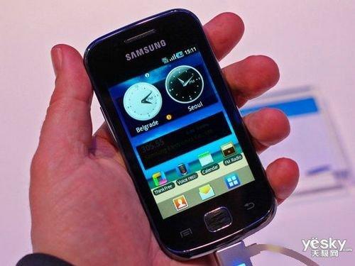 800MHz经典安卓 三星S5660报价仅售950元