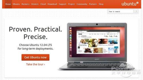 Ubuntu 12.04正式发布 中文取名友帮拓
