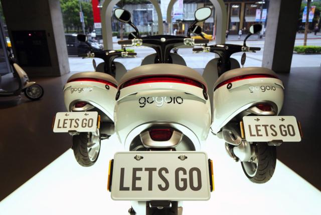 Gogoro电动摩托车开售 售价2.5万人民币起