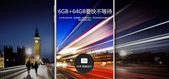 针对本土和中国 Galaxy S8将推出6GB大运存版本