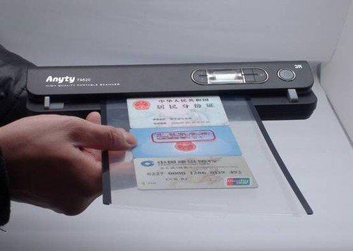 自动扫描仪_北京神州科技有限公司生产供应奥地利全自动书