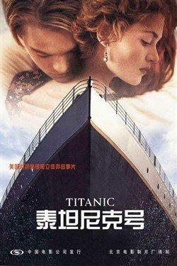 世界十大经典爱情片_世界十大经典爱情电影你看了几部倾城网