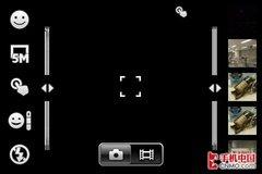 三防运动智能机 索尼爱立信ST17i评测