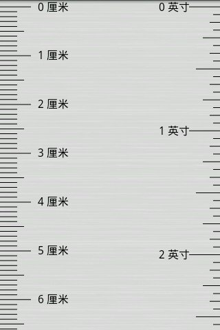 标准尺子刻度图尺子刻度30cm尺子刻度标准图