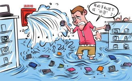 手机进水怎么办
