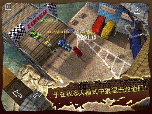 超爽快暴力竞速 iPad精品游戏鲁莽赛车HD
