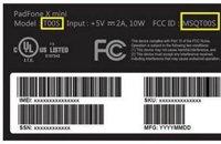 华硕PadFone X Mini登陆FCC 有望在IFA发布