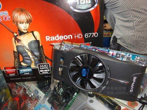 蓝宝HD6770白金版售749元 货源不多快抢