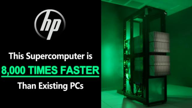 惠普成功测试内存核心计算机 比常规PC快8000倍